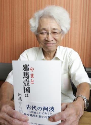 邪馬壹国が阿波にあったと紹介する書籍を出版した永井会長=北島町中村