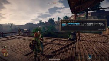 ハードコアオープンワールドRPG『Outward』日本語対応!更にハードコアなモードや新エンドゲームボスも