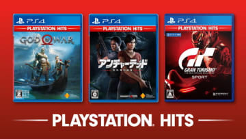 お得な「PlayStation Hits」より『ゴッド・オブ・ウォー』、『アンチャーテッド 古代神の秘宝』、『グランツーリスモSPORT』が発売!