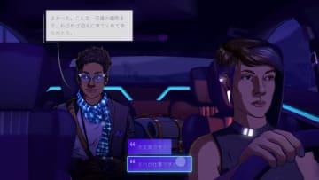 最後のタクシー運転手ADV『Neo Cab』配信開始―人々と出会え、ヒトであれ!