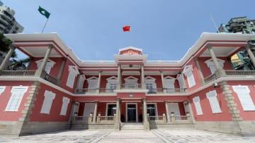 マカオ特別行政区政府本部の「禮賓樓」(写真:GCS)