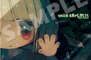 日本一ソフトウェア新作『void tRrLM(); //ボイド・テラリウム』店舗特典情報を公開!「デジタル壁紙&マグネットシート」など今だけのグッズが続々