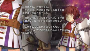 竜騎士07新作『キコニアのなく頃に』Steam版/パッケージ版発売開始!新たなる「なく頃に」始動