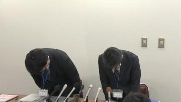 謝罪する兵庫県教育委員会の担当者