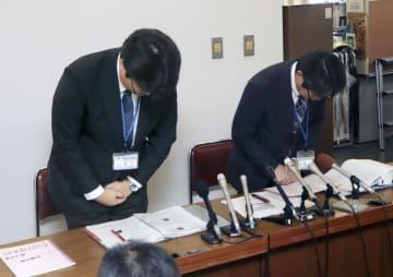 記者会見で謝罪する神戸市教委の幹部=4日午後、神戸市