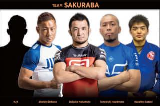 左から出花崇太郎、中村大輔、星野勇二、鈴木和宏の「TEAM SAKURABA」