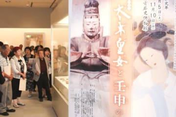 【特別展「大来皇女と壬申の乱」の内覧会=明和町竹川の斎宮歴史博物館で】