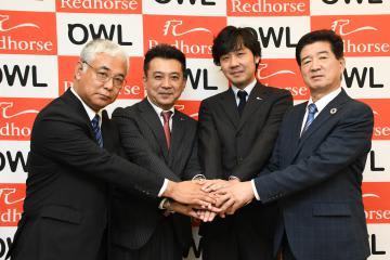 OWL(アウル)への参画を表明した境町の野尻智治副町長(左)ら関係者=都内