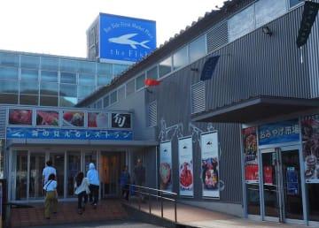 一部営業を再開した観光商業施設「ザ・フィッシュ」=4日、千葉県富津市金谷