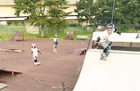 スケボーの練習場にもなっている室蘭レインボー公園