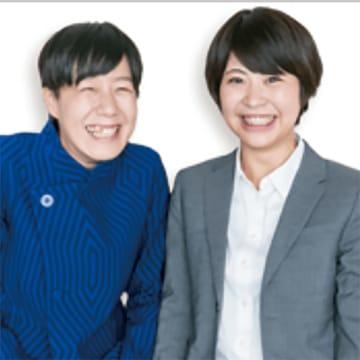 "Aマッソ""差別発言""、お笑い業界の「深刻な問題」――太田光&AERAの""擁護""も炎上"