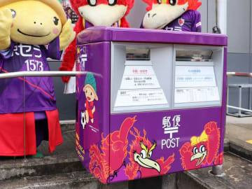 マスコットキャラクターのイラストをあしらった紫色のラッピングポスト(京都府亀岡市追分町・亀岡郵便局)