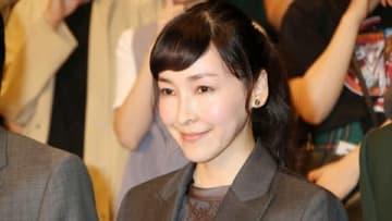 ドラマスペシャル「時効警察・復活スペシャル」の完成披露試写会に登場した麻生久美子さん
