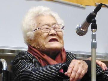 上映会に参加し、慰安婦だった過去を証言する李玉善さん=5日午後、川崎市