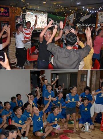 (上)日本が勝利を決めた瞬間、喜びを爆発させるファン=宮崎市の「ザ・バー宮崎」(下)日本代表に懸命に歓声を送る日向ラグビースクールのメンバー=日向市平岩(いずれも5日午後)