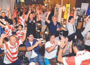 終了間際、松島のトライに沸くサポーター=5日夜、高崎市の飲食店「ピッチ」