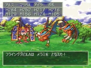 ゲーム19XX~20XX第12回:『ドラクエVII』の発売やPS2の登場が話題となった2000年のゲームに注目