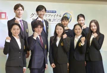 フィギュアスケートのGPシリーズ開幕を前に、記念撮影に応じる紀平梨花(前列中央)と宇野昌磨(同左から2人目)ら=6日午後、東京都港区