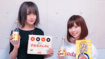 大地葉と篠田みなみ(写真:ラジオ関西『大地・みなみのカレーチャーハン』)