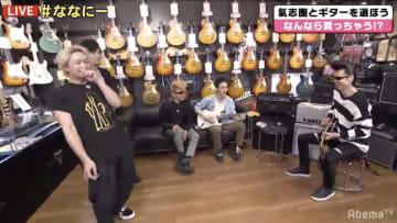 """Deep Purpleの名フレーズに香取慎吾""""Katt""""が奇声で呼応! 楽器屋で氣志團とまさかのセッション"""