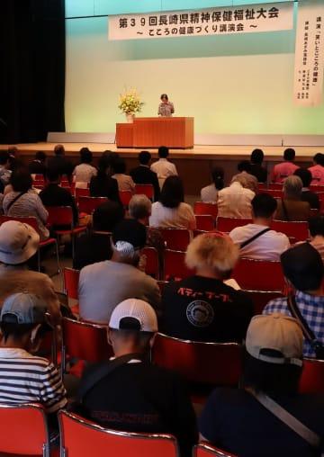 精神障害がある当事者による発表などがあった大会=長崎市、平和会館ホール