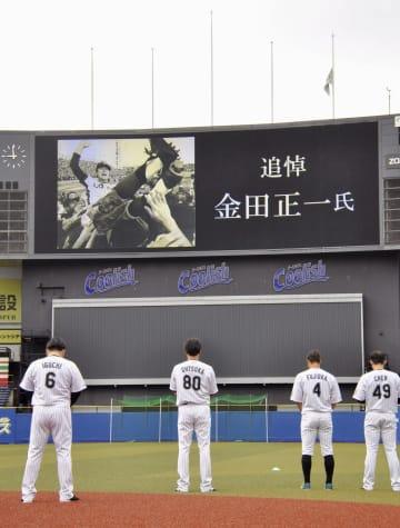 金田正一さんの死去を受け、練習前に黙とうするプロ野球ロッテの選手ら=7日、千葉市のZOZOマリンスタジアム