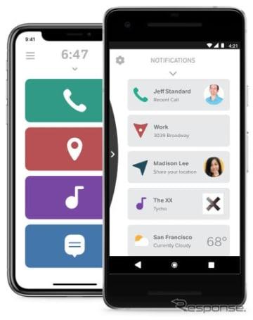 ドライブモード社のドライバー向けスマートフォンアプリ