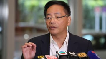 Ip Kwok-him. File Photo: Apple Daily.