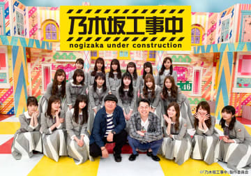 乃木坂46、レギュラー番組『乃木坂工事中』が初のBlu-ray化!