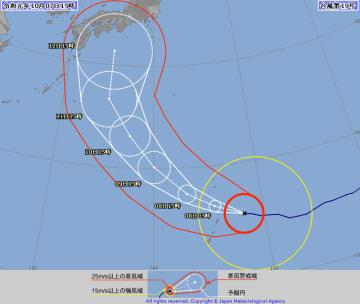 台風19号の予想進路図(気象庁HPより)