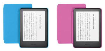 Kindleシリーズから初のキッズモデル