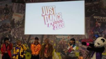 『ジャストダンス2020』をSHARE LOCK HOMESがダンスで紹介!今立進がキレッキレに?【UBIDAY2019】