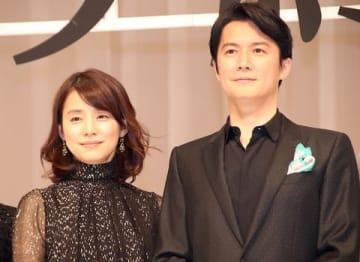 映画「マチネの終わりに」の完成披露試写会に出席した石田ゆり子さん(左)と福山雅治さん