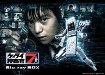 「ケータイ捜査官7」のビジュアル(C)WiZ・Production I.G・バディ携帯プロジェクト
