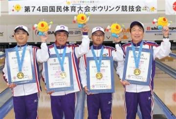 ボウリング成年男子団体(4人チーム)で優勝した熊本のメンバー。左から中川(SYSKEN)、村上(村上内装)、下林(はと衛生社)、吉本(INPIT熊本県知財総合支援窓口)=7日、茨城県取手市のフジ取手ボウル(高見伸)
