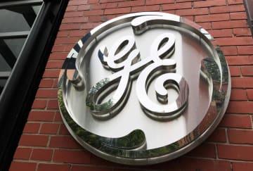 米ゼネラル・エレクトリック(GE)の本社=7月23日、ボストン(ロイター=共同)