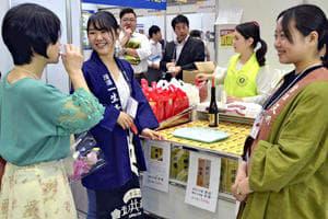 全国のコメで造った日本酒「絆舞 令和」などが好評の「よい仕事おこしフェア」=東京国際フォーラム
