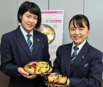 開発した弁当を紹介する渡辺さん(左)と稲垣さん