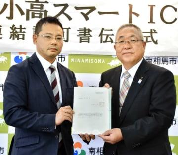 菅沼所長から許可書を受ける門馬市長(右)