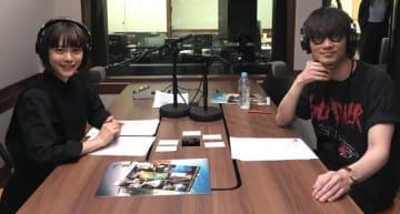 映画『楽園』共演の綾野剛と杉咲花がラジオ対談!撮影ウラ話からプライベートの過ごし方までを語る。
