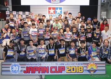 ミニ四駆ジャパンカップ チャンピオン決定戦(昨年の模様)