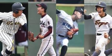 (左から)東海大相模・西川、桐光学園・安達、三浦学苑・長谷川、相洋・加藤