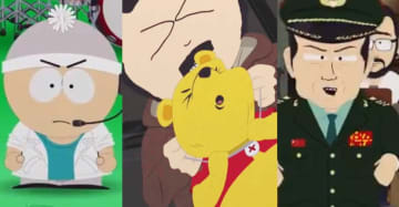 Photo: South Park screenshot.