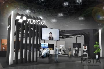豊田自動織機 「第46回東京モーターショー」出展イメージ