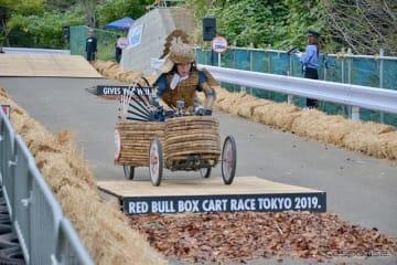 レッドブル・ボックスカートレース東京2019