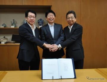 三菱自動車、岡山県・倉敷市・総社市と災害時協力協定を締結