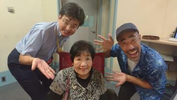 深野健司アナウンサー、森和美さん、なすびさん(左から)