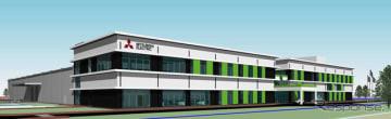 三菱電機オートモーティブ・インド(MEAI)の新工場