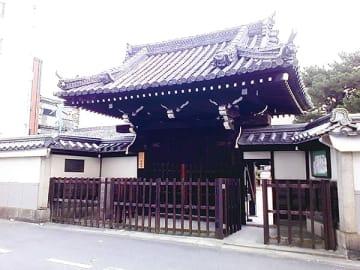 ▲大阪医学校仮病院跡(大阪市)