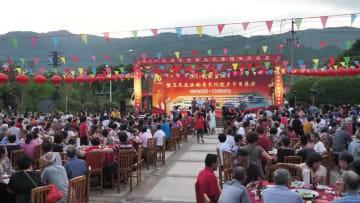 両岸同胞、重陽節を共に祝う 福建省福州市